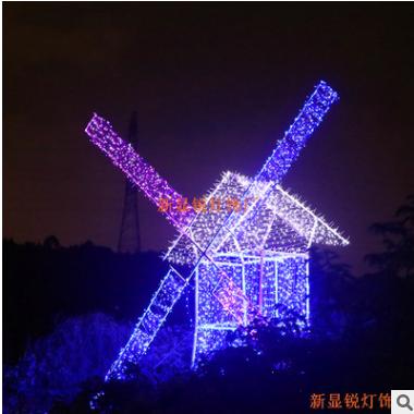 热销LED风车 船造型灯 灯光节亮化装饰彩灯 公园 景区亮化景观灯