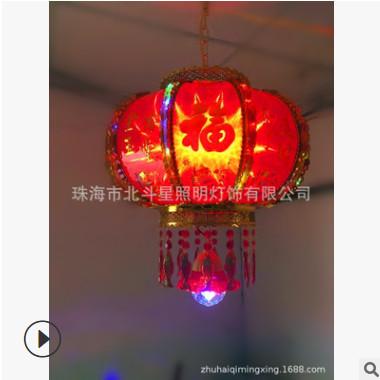 灯笼LED 节日灯大红灯笼旋转LED福字防水水晶灯笼婚庆新年走马灯