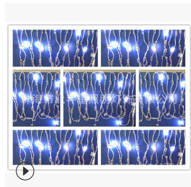【厂家直销】 LED爆闪灯串 LED频闪模块灯 LED窗帘灯 LED星星灯串
