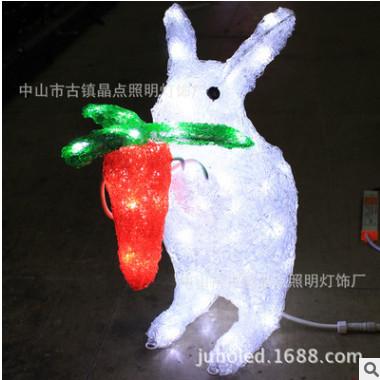 兔子抱萝卜灯节日兔子造型灯商场节日气氛布置灯 小兔子萝卜灯