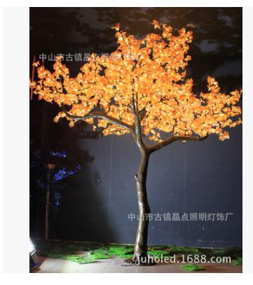 3米led树灯 景观树灯 led发光树灯 led枫叶树灯 仿真树灯