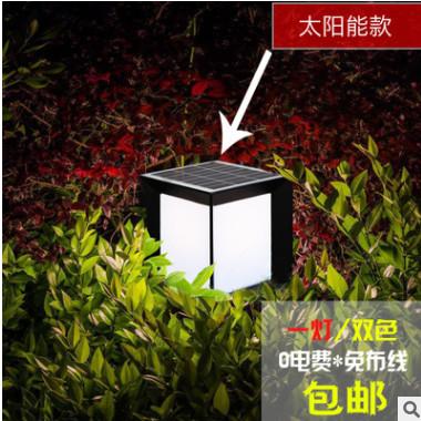 中式太阳能LED柱头灯方形别墅花园柱子灯户外庭院围墙门柱大门灯
