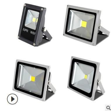 LED足瓦大功率投光灯led户外灯400w投光灯篮球场灯集成防水投光灯
