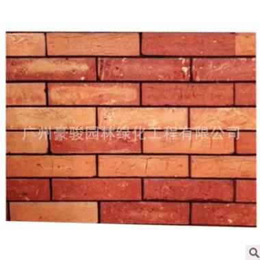 批发供应仿古建筑材料 烧制复古小红砖清水红砖片红砖片 艺术砖片