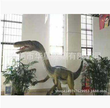 玻璃钢户外仿真动物造型 雕塑大型恐龙模型 树脂工艺品户外雕塑