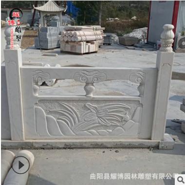 厂家直销 石雕汉白玉栏板 公园庭院河道升旗台防护石栏杆 可定制