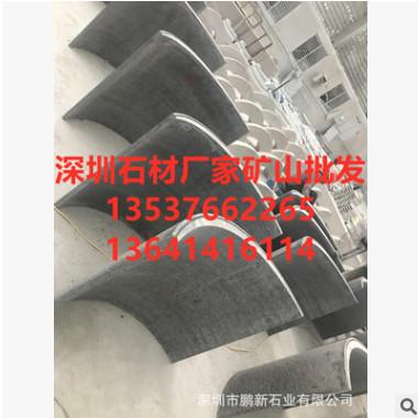 深圳芝麻灰火烧板地铺石 3公分4公分5公分地铺板石材加工