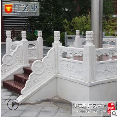 出口型石雕厂家内销汉白玉旗台栏杆 大理石雕花栏板 石栏板雕刻