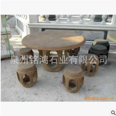 惠安石雕厂家供应 石桌石凳 仿古石桌椅桌椅 大理石花岗岩桌椅