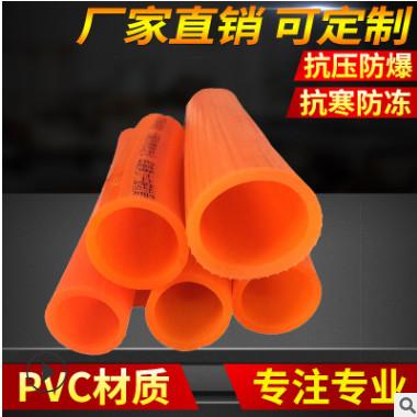 食品级软水管橘红色pvc牛筋软管四季柔软环保无味加厚耐压浩丝管