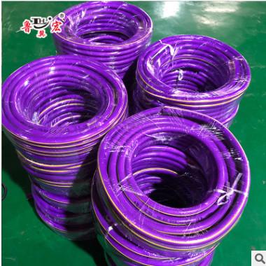 厂家热销家用洗车水管 防爆园林灌溉水管 洗车水管软管pvc软管