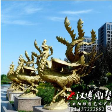 户外景观公园林创意雕塑城市广场大型不锈钢凤凰主题雕塑制作厂家