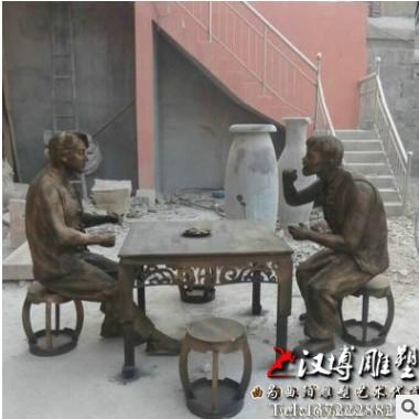 玻璃钢铸铜雕塑户外景观公园商业街雕塑民俗小品吃火锅人物雕塑
