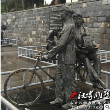 战争时期民俗小品接新娘人物雕塑户外景观广场玻璃钢铸铜雕塑订制