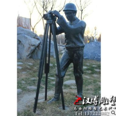 劳动工人主题测量者人物雕像户外景观公园林广场玻璃钢铸铜雕塑