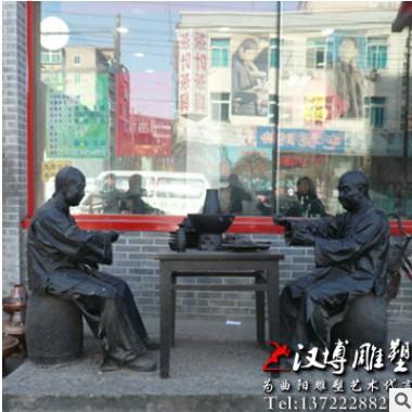 玻璃钢仿铜人物雕塑吃火锅人物雕像民俗小品景观雕塑步行街铜雕塑