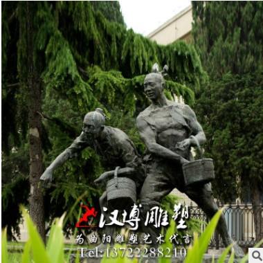 玻璃钢仿铜人物雕塑景观园林布秧场景雕塑铸铜耕种人物雕塑定制做