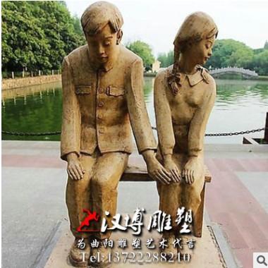 玻璃钢仿铜情侣座椅休息停留爱情主题人物雕塑花园步行街广场