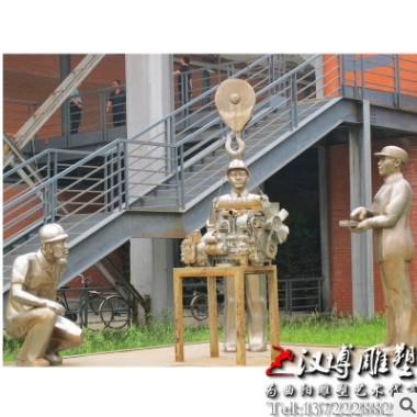 户外景观商业街步行街公园机械馆雕塑玻璃钢铸铜机械工人雕塑定制