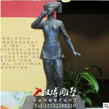 玻璃钢铸铜创意新疆少数民族人物舞蹈雕塑园林景观民俗民风雕塑