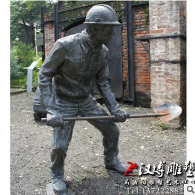 户外园林景观雕塑定制玻璃钢石油工人铁路工人雕塑劳动人物雕塑