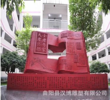 大型不锈钢校园雕塑创意书本抽象化标志雕塑文化广场园林景观装饰