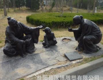 大型户外落地景观玻璃钢孟母三迁雕塑古代人物亲情主题广场景观