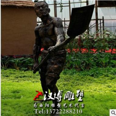玻璃钢雕塑农耕主题雕塑农忙收秋场景人物雕塑户外农家乐景观雕塑