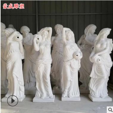 人物雕塑大理石汉白玉西方人物扛罐美女雕塑石雕欧式喷泉流水摆件