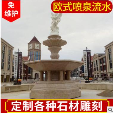 曲阳双层欧式石雕喷泉 石雕喷泉工程设计 园林广场小区石雕喷泉