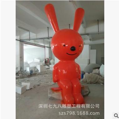 厂家供应玻璃钢雕塑2----5米美陈装饰玻璃钢卡通雕塑
