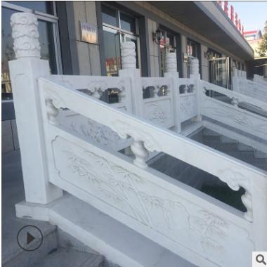 厂家直销庭院公园石栏板 园林工程汉白玉石栏杆 装饰石雕栏杆