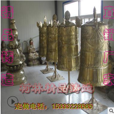 专业订做铸铜一米两米转经筒 一件代发铜雕塑工艺品转经筒