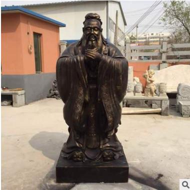 现货出售玻璃钢校园仿铜孔子人物 树脂各种古代名人雕塑摆件