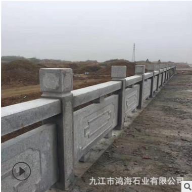 厂家生产花岗岩芝麻白芝麻灰石材栏杆 市政河道护栏
