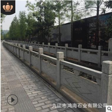 厂家批发花岗岩石材栏杆芝麻白芝麻灰石栏杆河道栏杆及防护栏