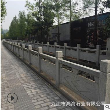 芝麻白花岗岩石材栏杆 天然芝麻白石栏杆公园护栏市政护栏