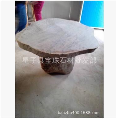 2014年开年畅销的石桌,畸形石桌,冰川石桌销售与批发!