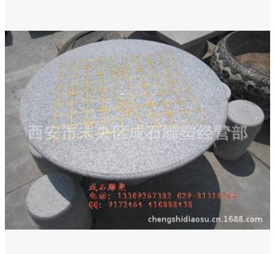 陕西西安花岗岩芝麻白圆形棋盘石桌批发
