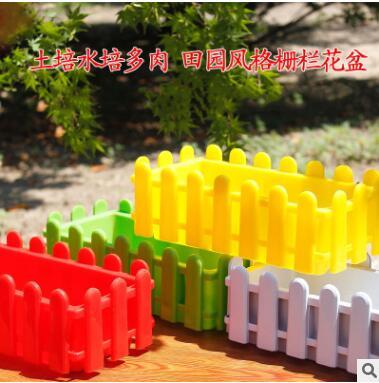 批发阳台种菜盆长方形 花槽栅栏彩色长方形槽塑料围栏盆量大优惠