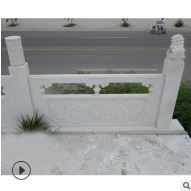曲阳雕刻供应石雕升旗台 汉白玉栏杆护栏 专业加工定制升旗杆栏板