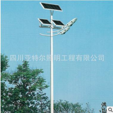 定制太阳能灯路灯 高度 3米 4米 5米 6米-12米 高压钠灯