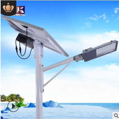 新农村用6米30w太阳能路灯 厂家定制40W太阳能路灯 LED太阳能路灯