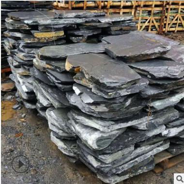 文化石青石板冰裂纹板岩园林墙面路面饰面铺装异形页岩碎拼乱石板