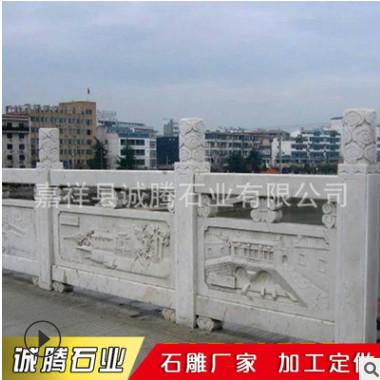 诚腾石业大量批发青石栏杆 河道路边石栏杆 图案可定做