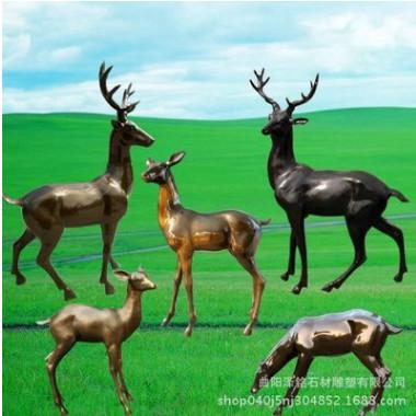 户外园林景观玻璃钢雕塑摆件招财仿铜色鹿梅花鹿装饰酒店商场楼盘