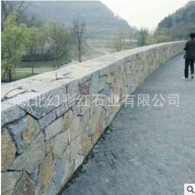路基面上铺设的石碴(道碴)垫层 道碴碎 石子