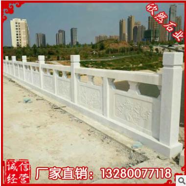 嘉祥欣然石业供应汉白玉石栏杆 石栏杆多少钱一米 石栏杆价格