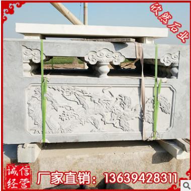 雕刻仿古石栏杆 青石栏杆 厂家直供 负责安装 质量保证
