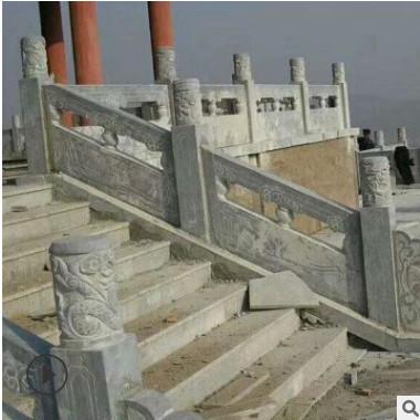 厂家直销桥头青石石栏杆 菱形石雕栏杆